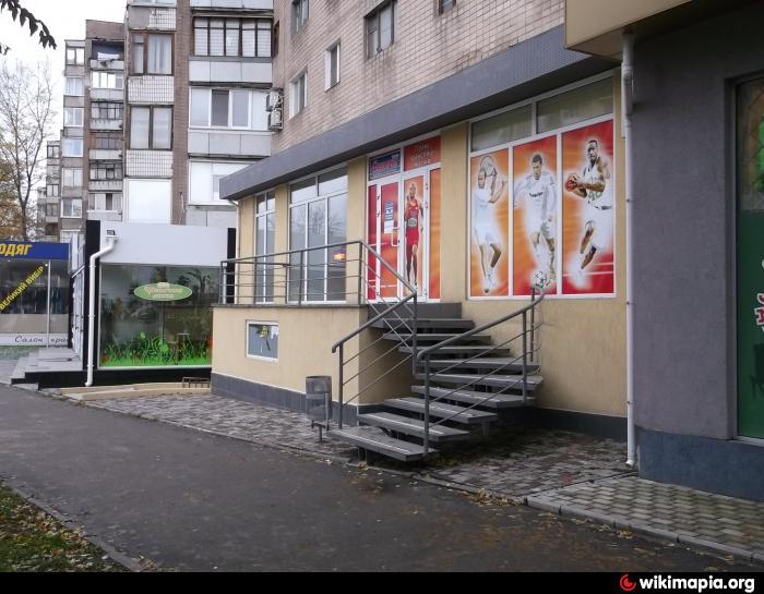 Харьковские Букмекерские Конторы