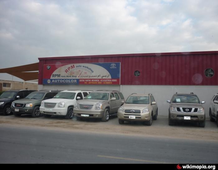 Auto Garage For Sale Dubai: RPM Garage