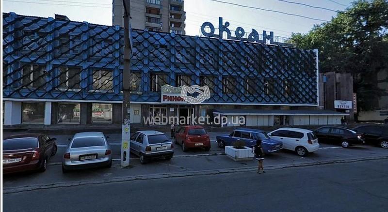 Магазин Центр Обуви В Днепропетровске