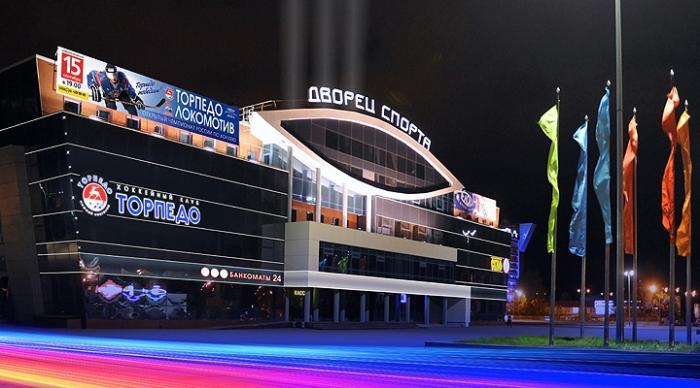 Trade union sport palace nizhny novgorod sport venue ice rink