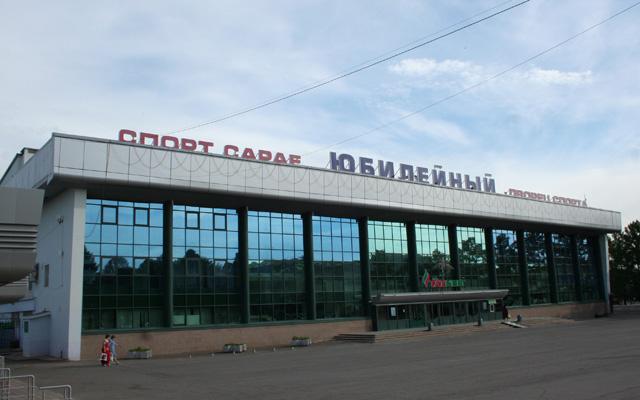 """Название:Дворец спорта  """"Юбилейный """" Адрес: 423450, Татарстан, г. Альметьевск, ул. Белоглазова, д.60 Вместимость: 2000..."""