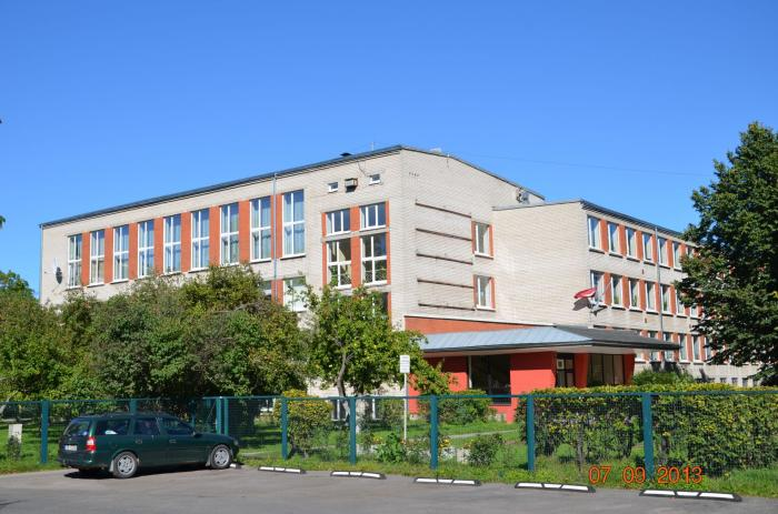 Riga Secondary School No 60