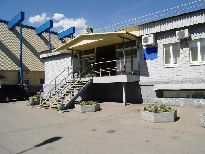 Городская поликлиника 1 феодосия электронная регистратура