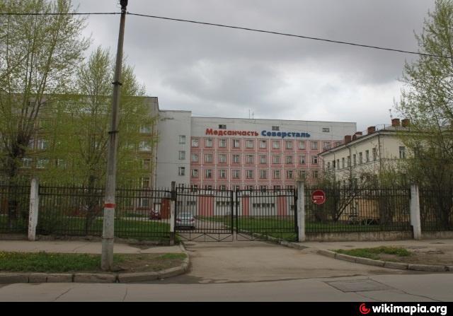 Областная больница имени баяндина адрес