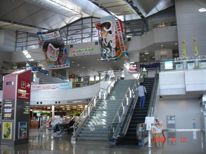 Wing Creation announce Niigata Airport « simFlight