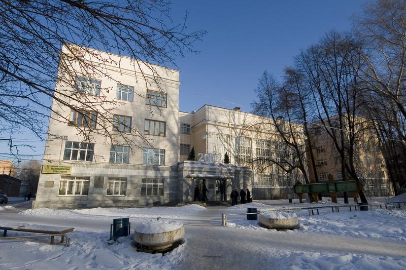 prostitutki-uglta-g-ekaterinburg