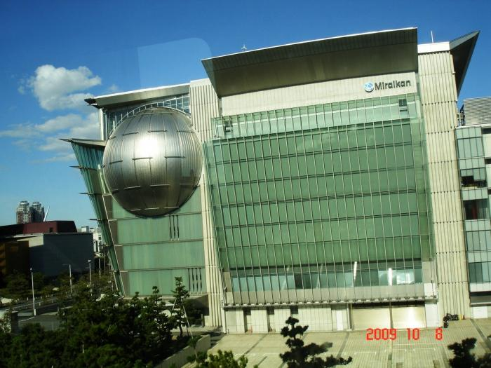 Miraikan - Museum of Emerging Science and Innovation - Tokyo