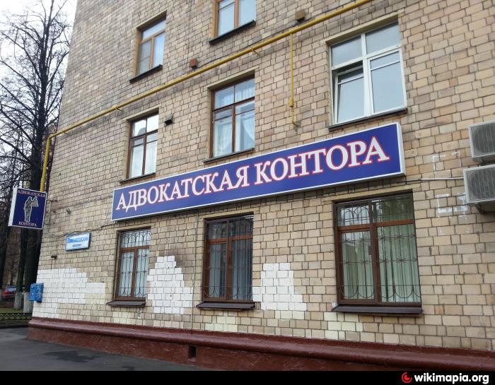 государственная бесплатная юридическая помощь по району перово Санкт-Петербургский государственный медицинский