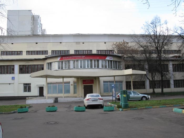 Центр досуга москва