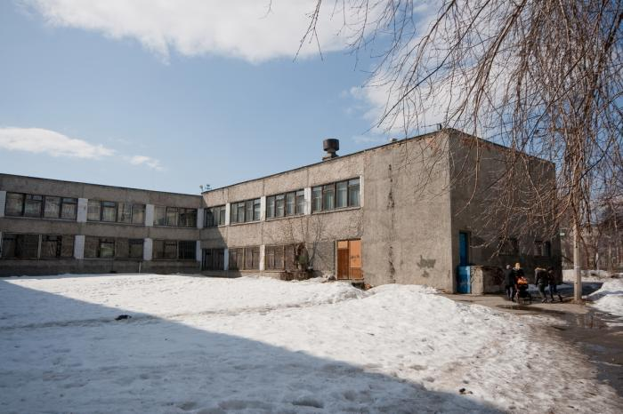 Государственное бюджетное учреждение республики дагестан поликлиника 5