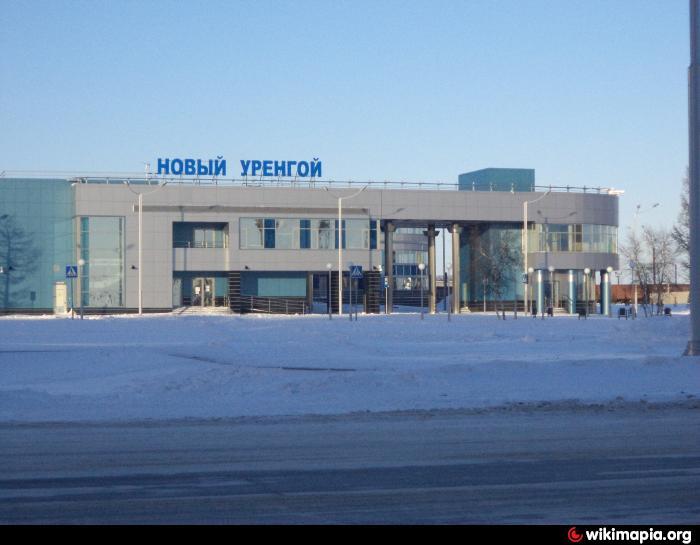 Железнодорожная станция Новый Уренгой - Новый Уренгой