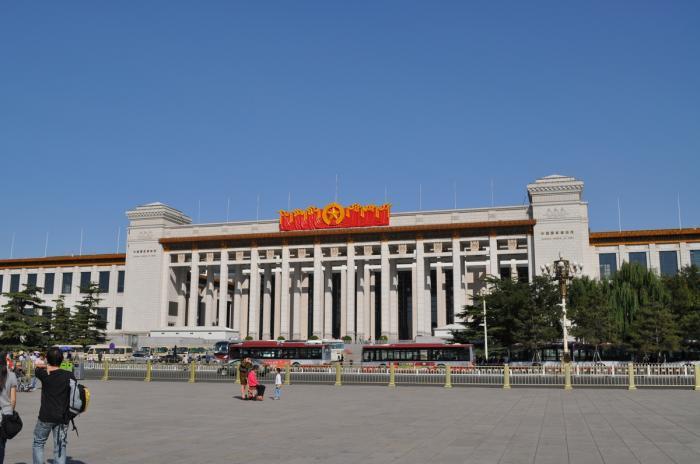 Resultado de imagem para Museu Nacional da China.