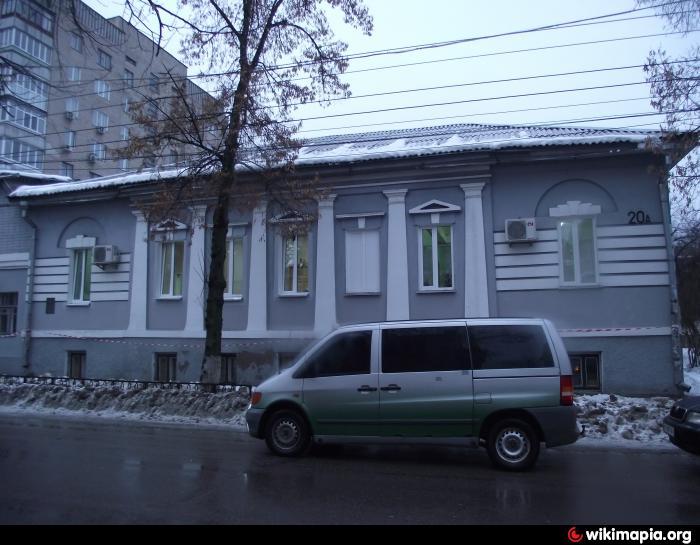 Детская городская больница №1, Санкт-Петербург