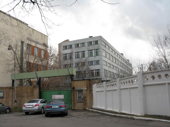 набирает завод молния москва рязанский проспект новости для кухни Товары