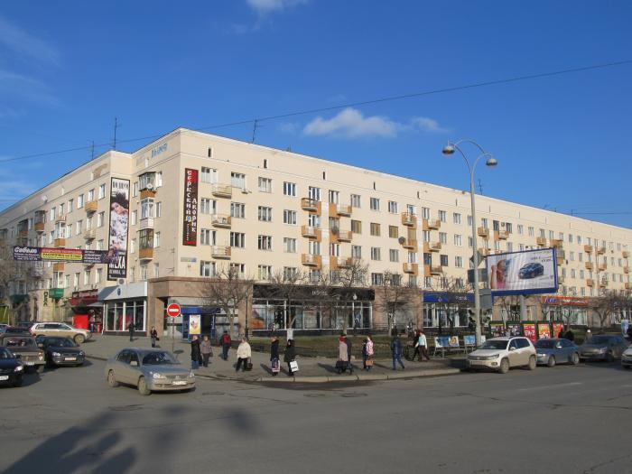 Адреса поликлиник города тамбова