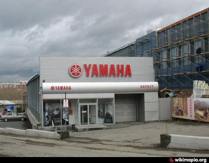 Yamaha беркут екатеринбург berkytru