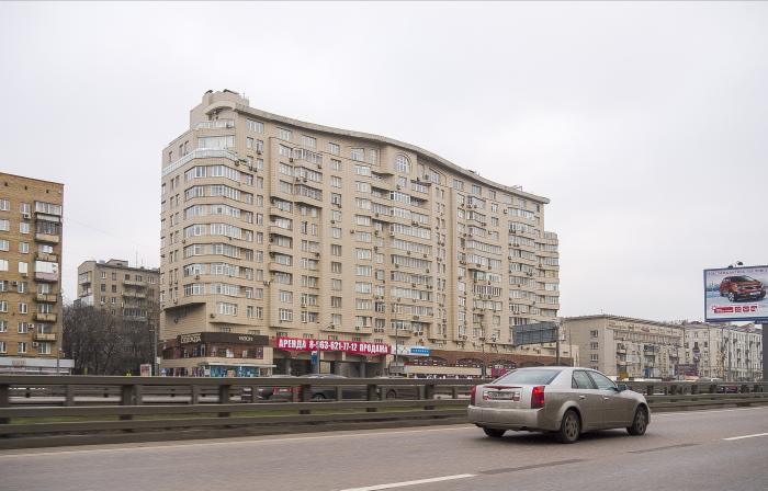 Центр Диванов Москва