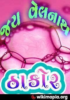 Jaydip Thakor Kariyani