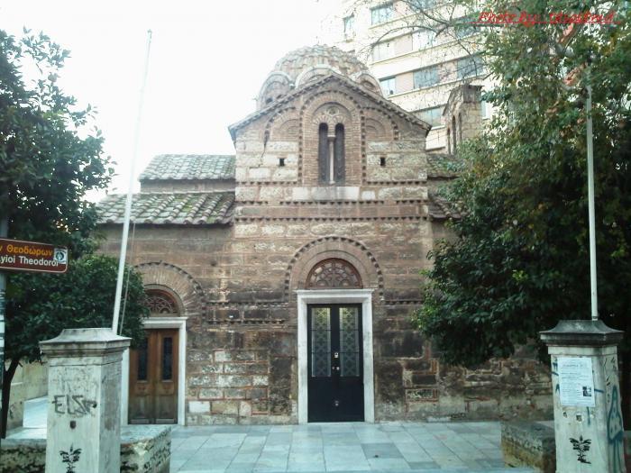 agioi theodoroi church athens