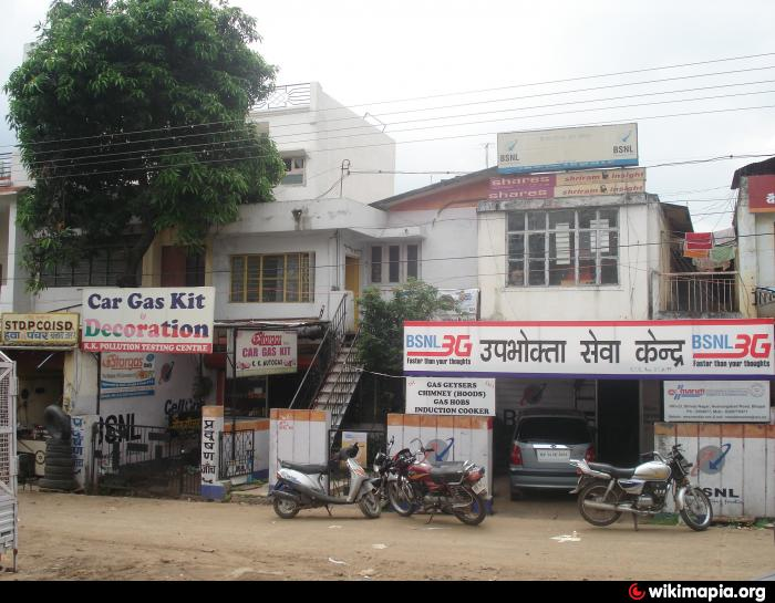 bsnl sales center hig 23 shivaji nagar bhopal bhopal. Black Bedroom Furniture Sets. Home Design Ideas