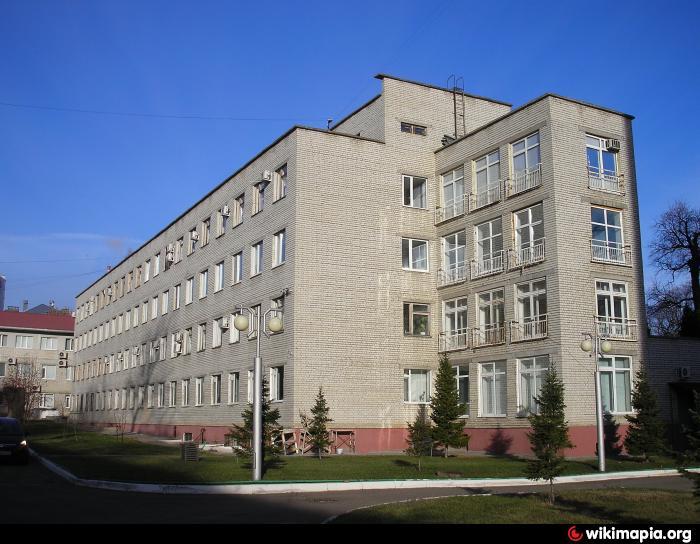 Курский клиническая психиатрическая больница