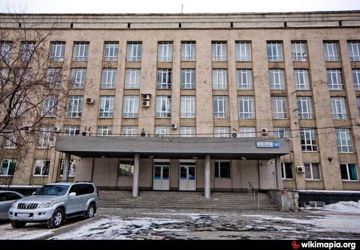 Земле комиссия по трудовым спорам екатеринбург малышева 101 испытывал огромную