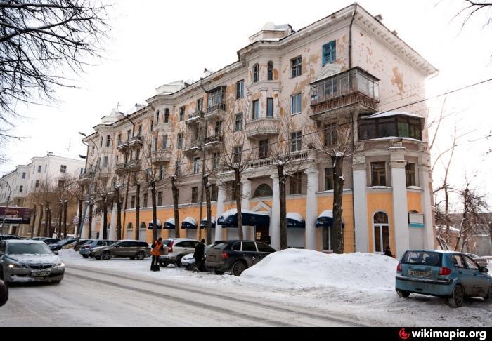 Первомайская 50 Екатеринбург