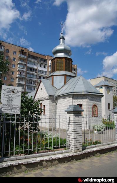 проститутки киевская обл.г.белая церковь