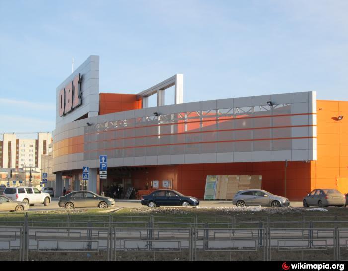 Гипермаркет OBI - Екатеринбург: wikimapia.org/14897464/ru/Гипермаркет-OBI