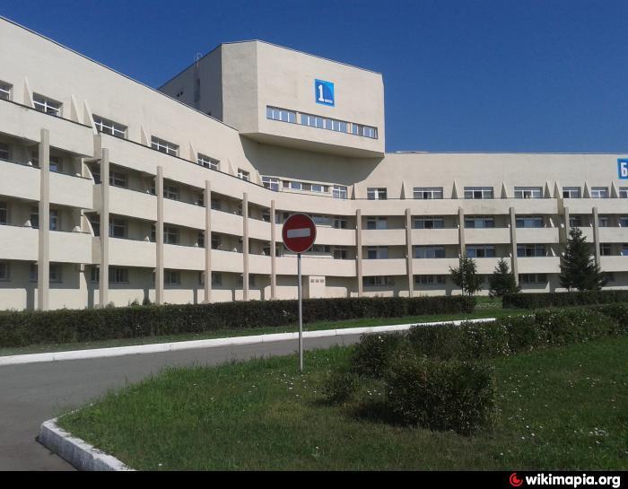 Областная клиническая больница номер 1 патрушево