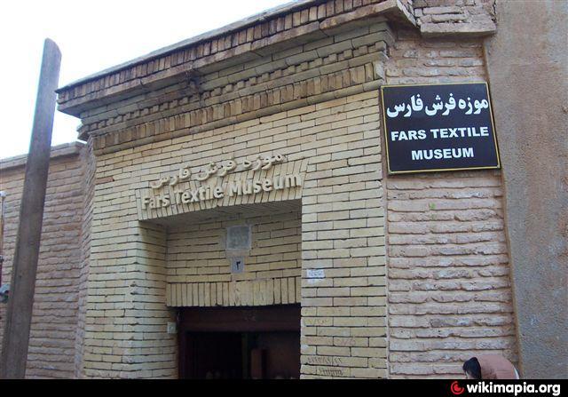 نقشه قدیمی گلیم فرش Fars Textile Museum موزه فرش فارس - شیراز