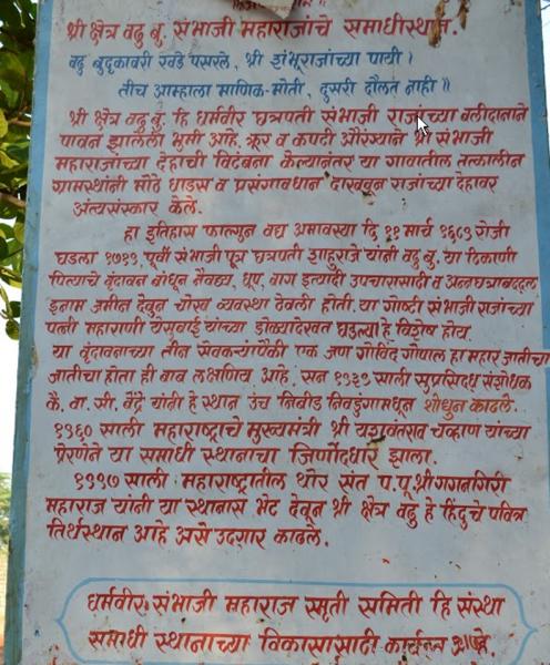 Nanna thamma shankara book