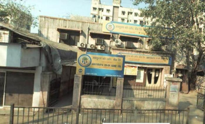 Abhyudaya nagar