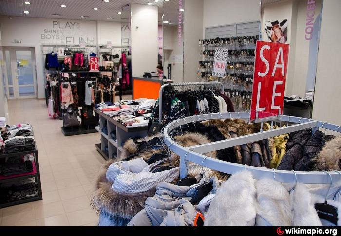 Shine Магазин Модной Одежды
