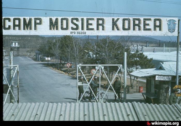 the closing of camp essayons in uijongbu south korea Area 1 camps: - this forum is for meeting up with others that served in korea if you were in korea during the war, or stationed in korea any time after, you ca.