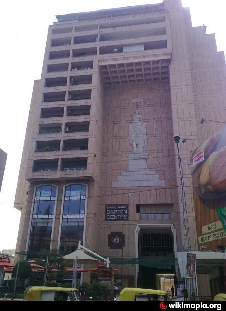 Barton centre bengaluru for 13th floor barton center bangalore