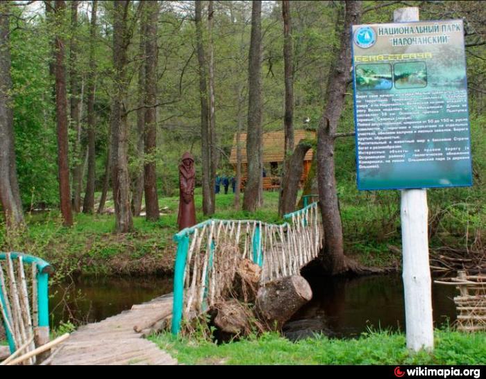 браславские озера - уникальный национальный парк, основан в августе 1995 года