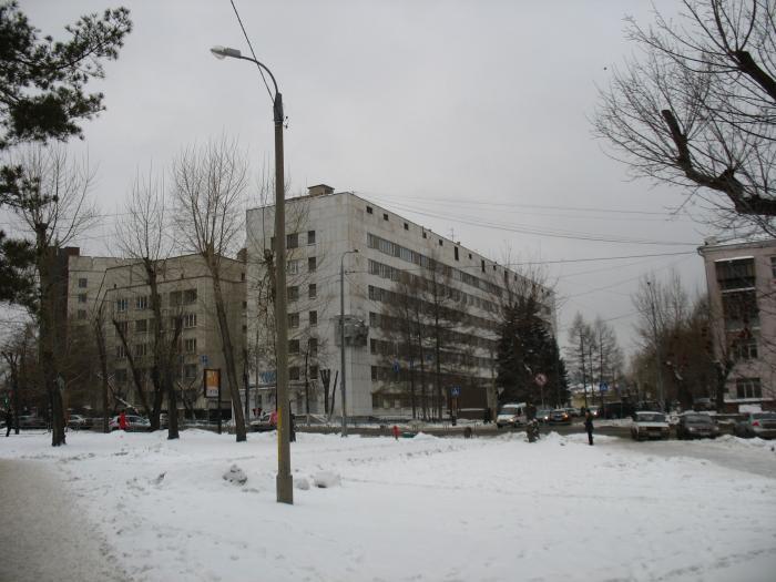Телефон регистратуры 4 взрослой поликлиники в белгороде