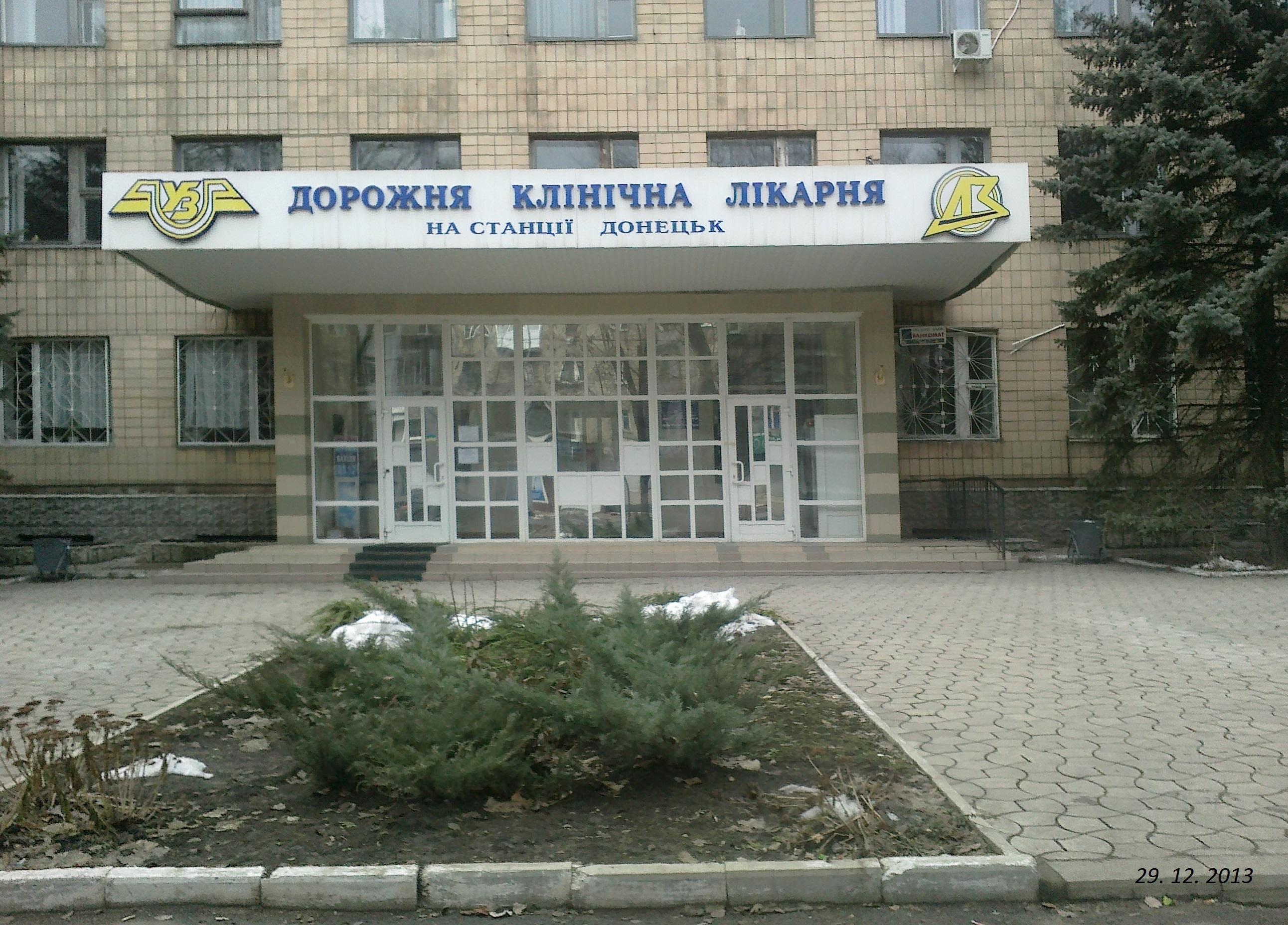 Бсмп краснодар официальный сайт главный врач