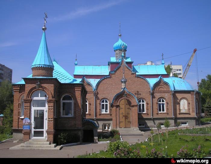 Уфа фотографии, фотографии города Уфа - Страница 12.