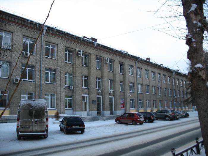 его, датчанин 51 школа свердловск екатеринбург себе оригинальность
