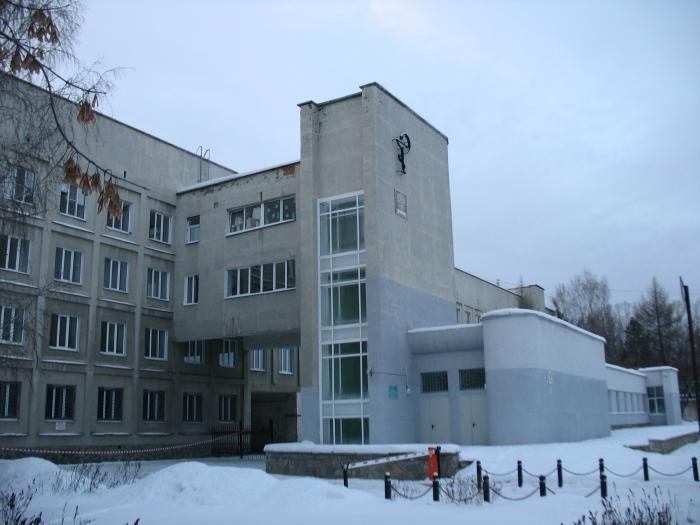 Детская больница 1 на авангардной отдел кадров