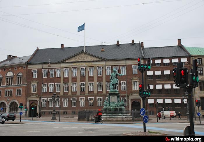Danish bank rødovre center dybe hits