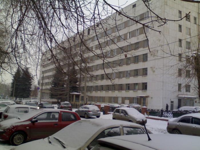 Сайт муз городская больница губкинский