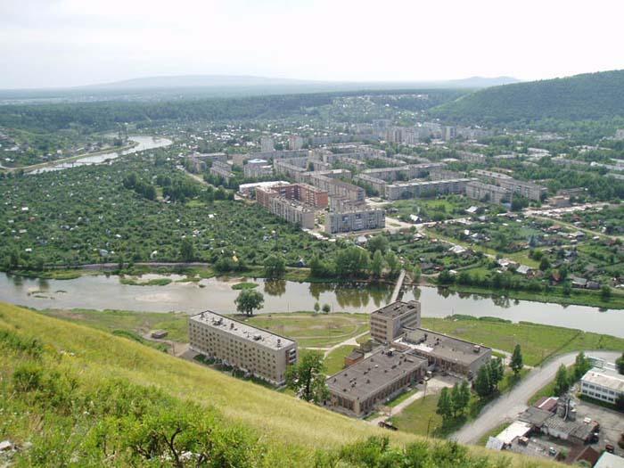 Город аша челябинской области