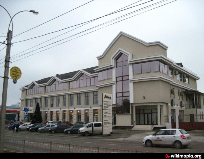 Магазин шен симферополь генерала васильева