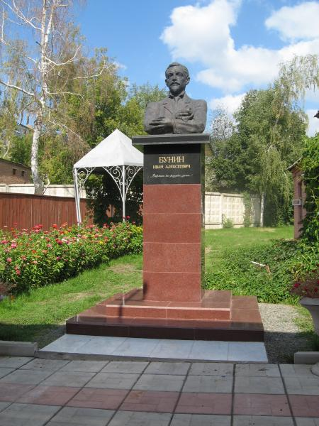 Дом-музей И. А. Бунина - Ефремов: http://wikimapia.org/5840213/ru/Дом-музей-И-А-Бунина