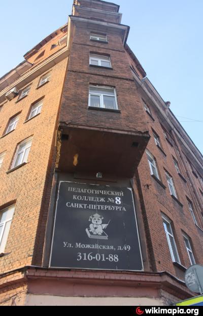 Обучающимся - Педагогический колледж N 8 Санкт-Петербурга