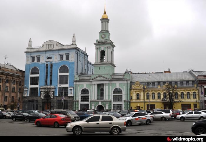 знакомства по киеву и киевской области