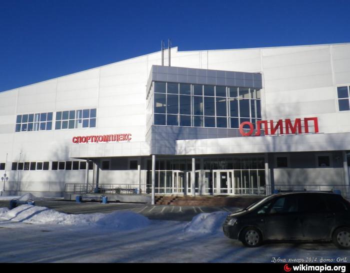 спортивный комплекс олимпийский адрес в москве
